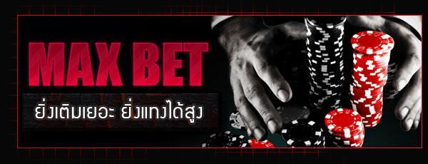 maxbet slot online