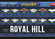 Royal Hill Casino