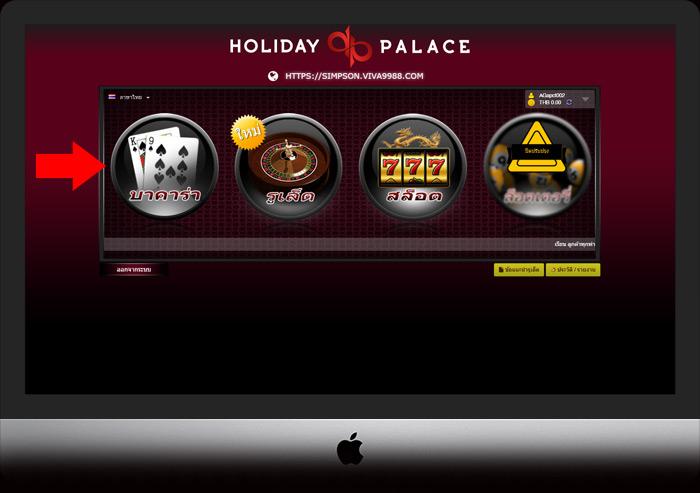 viva9988 casino game