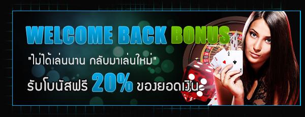 m8bet bonus
