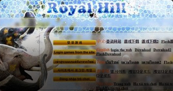 Download RoyalHill