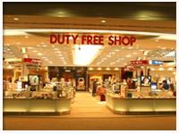 duty free poipet