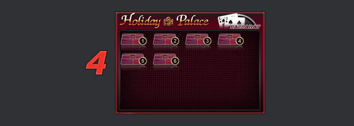holiday palace บาคาร่าออนไลน์