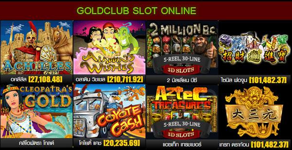 goldclub slot online