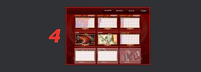 reddragon casino online