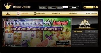 สะหวันเวกัส Slot Online